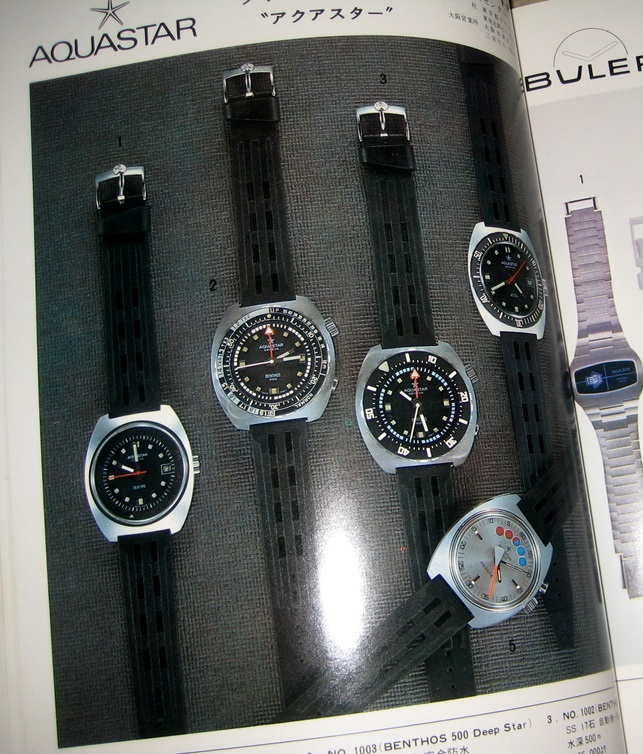 Aquastar_wristwatch annual 1974